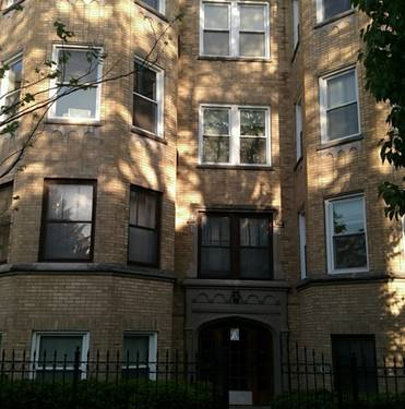 6418 N Claremont Unit 2S, Chicago, IL 60645
