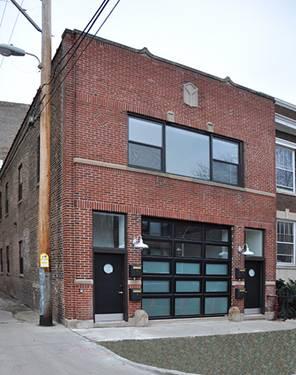1217 W Gunnison Unit 2F, Chicago, IL 60640 Uptown