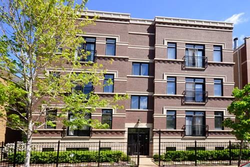 1330 W Diversey Unit 3E, Chicago, IL 60614