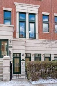 2040 N Lincoln Unit E, Chicago, IL 60614 Lincoln Park
