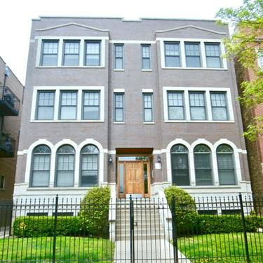1522 W Greenleaf Unit 1E, Chicago, IL 60626