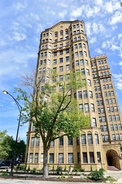 7321 S South Shore Unit 2E, Chicago, IL 60649