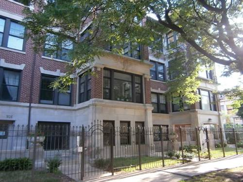 924 E Hyde Park Unit 1, Chicago, IL 60615