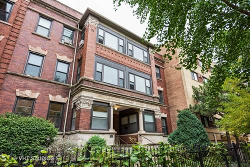 5921 N Kenmore Unit 1, Chicago, IL 60660 Edgewater