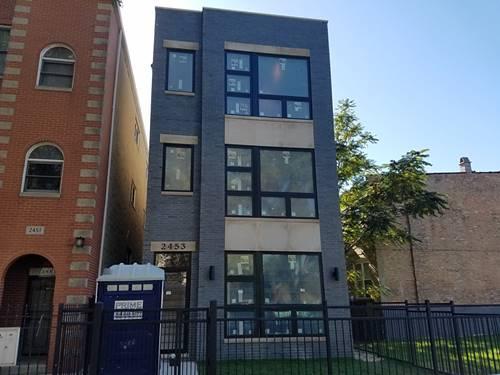 2453 W Taylor Unit 3, Chicago, IL 60612