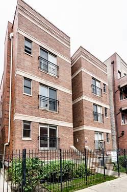 2461 W Foster Unit 1E, Chicago, IL 60625 Ravenswood