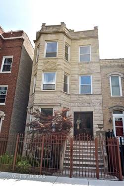 1917 N Humboldt Unit 2, Chicago, IL 60647