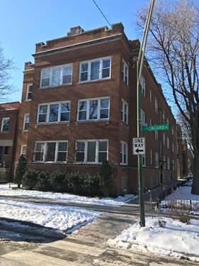 1439 W Arthur Unit 2, Chicago, IL 60626