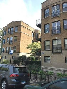 1225 W Greenleaf Unit 01E, Chicago, IL 60626