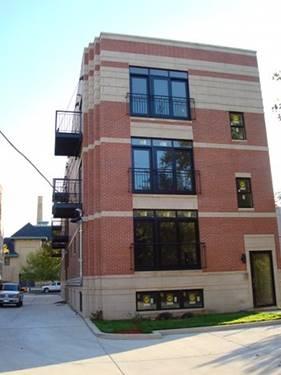 1534 W Greenleaf Unit 1N, Chicago, IL 60626