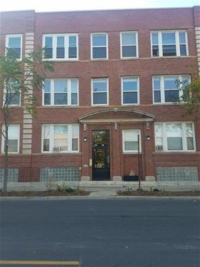 3204 W Fulton Unit 1, Chicago, IL 60624