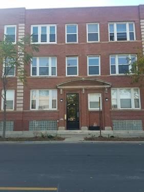 3206 W Fulton Unit 1, Chicago, IL 60624