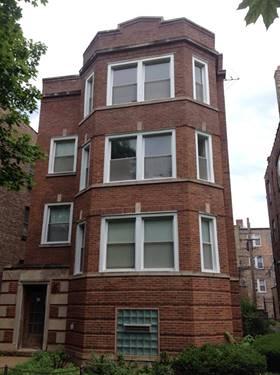 8223 S Drexel Unit 2, Chicago, IL 60619