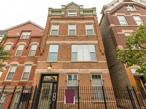 1305 N Greenview Unit 3R, Chicago, IL 60642 Wicker Park