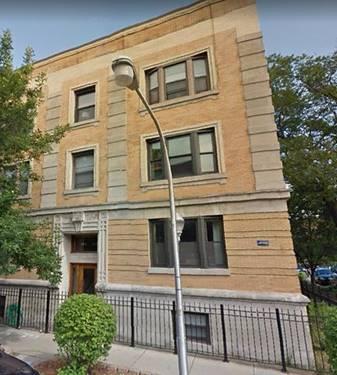 902 W Dakin Unit 1, Chicago, IL 60613