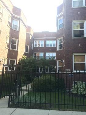 1629 W North Shore Unit 203, Chicago, IL 60626