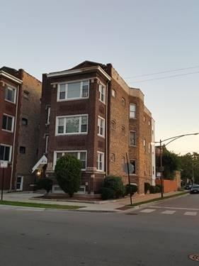2031 E 73rd, Chicago, IL 60649