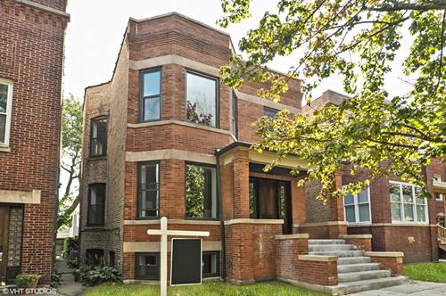 2317 W Addison, Chicago, IL 60618 Roscoe Village