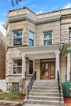 1424 W Foster, Chicago, IL 60640 Andersonville