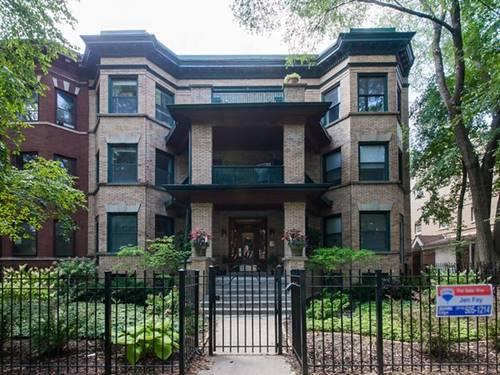 4748 N Magnolia Unit 2S, Chicago, IL 60640 Uptown