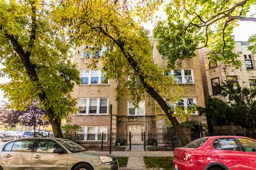 2839 W Palmer Unit G, Chicago, IL 60647 Logan Square
