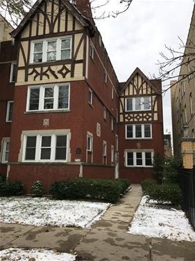 5440 N Campbell Unit 2R, Chicago, IL 60625