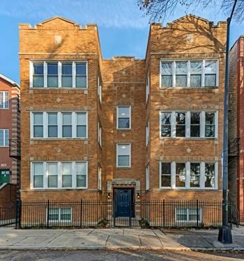 1738 W Foster Unit 2F, Chicago, IL 60640 Andersonville