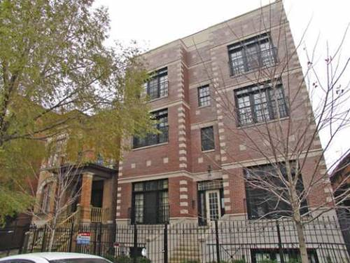 935 W Dakin Unit 1E, Chicago, IL 60613 Lakeview