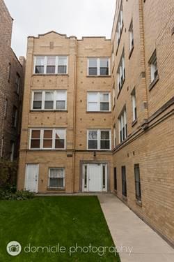 2809 W Washington Unit 203, Chicago, IL 60612