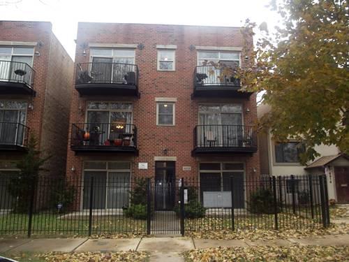 6918 S Cregier Unit 1S, Chicago, IL 60649