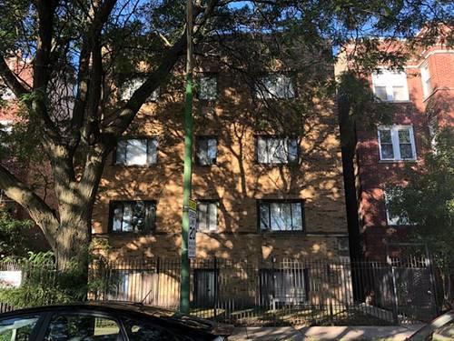 4944 N Harding Unit 3W, Chicago, IL 60625