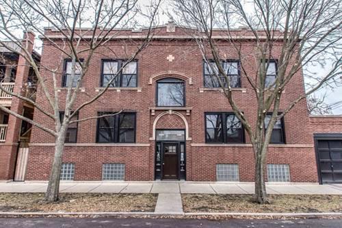 2918 W Altgeld Unit 1, Chicago, IL 60647 Logan Square