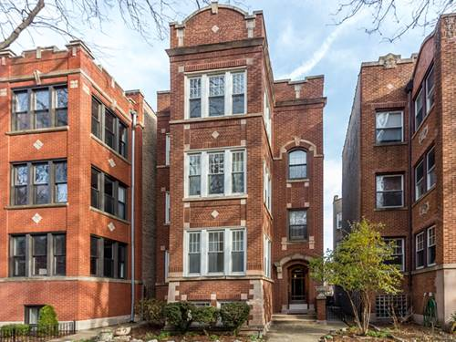 5643 N Glenwood, Chicago, IL 60660 Edgewater