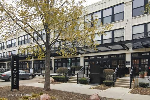 1000 W 15th Unit 235, Chicago, IL 60608