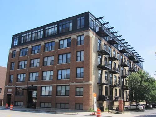 2911 N Western Unit 208, Chicago, IL 60618