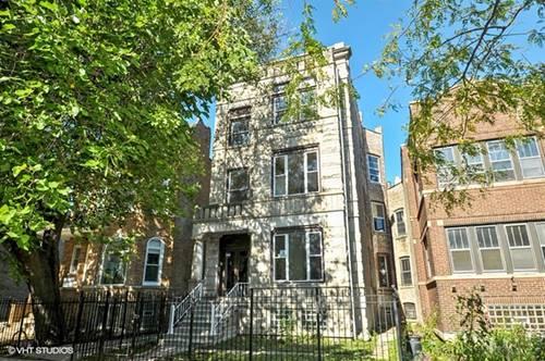 3534 W Fulton Unit 1R, Chicago, IL 60624