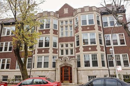 2956 N Pine Grove Unit 2S, Chicago, IL 60657 Lakeview