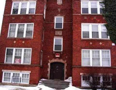 7706 S Lowe Unit 1, Chicago, IL 60620