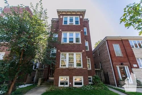 1625 W Rascher Unit G, Chicago, IL 60640 Andersonville