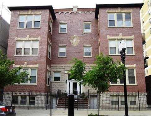 932 W Wilson Unit GA, Chicago, IL 60640 Uptown