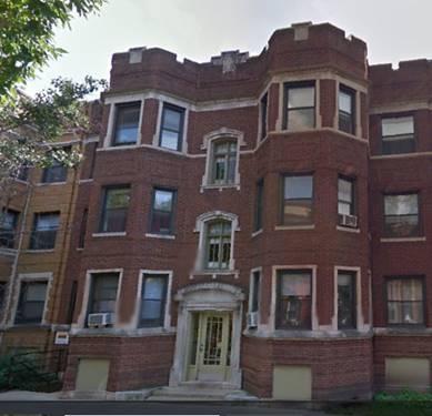 705 W Cornelia Unit 2, Chicago, IL 60657 Lakeview