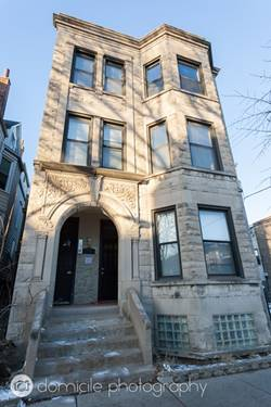 1014 W Roscoe Unit 2R, Chicago, IL 60657 Lakeview