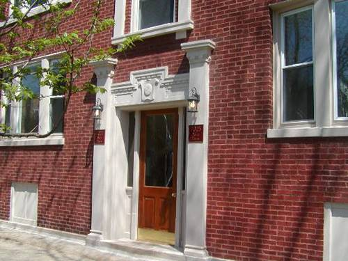 7027 N Damen Unit 1, Chicago, IL 60645