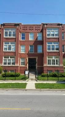 1516 E Marquette Unit 3W, Chicago, IL 60637