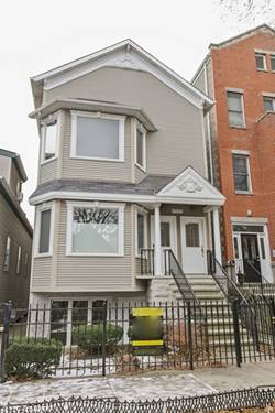 1509 W Oakdale Unit 1, Chicago, IL 60657 Lakeview