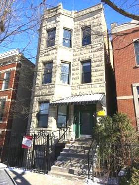 1931 N Hoyne Unit G, Chicago, IL 60647 Bucktown