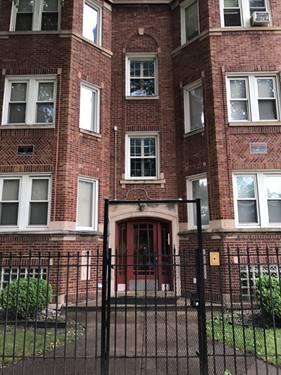 8331 S Ingleside Unit 2S, Chicago, IL 60619