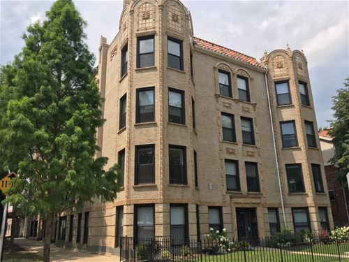 1110 W Balmoral Unit GDN, Chicago, IL 60640 Edgewater