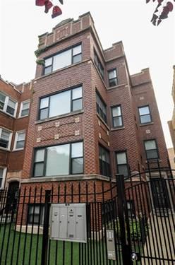 7721 N Marshfield Unit 3, Chicago, IL 60626