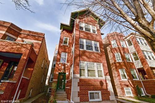1336 W Elmdale Unit L, Chicago, IL 60660 Edgewater